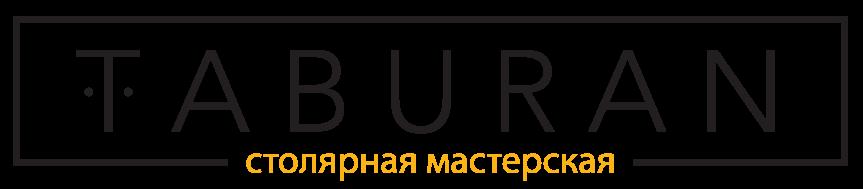 TABURAN - Производство мебели на заказ